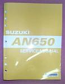 SERVICE MANUAL UH200 AN400 AN650 BURGMAN