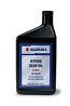 SUZUKI GEAR OIL