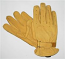 SUZUKI BOULEVARD BASIC LEATHER GLOVE CLOSEOUT