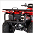 KingQuad 500/750 Rear Bumper 2013-18