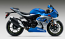 2021 GSXR1000 Racer Replica Pre Order only Ends Dec 1 2020