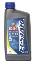 SUZUKI ECSTAR R7000 Semi-Synthetic Engine Oil QUART
