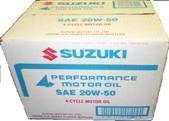 SUZUKI OIL PERFORMANCE 4-- CASE PRICE