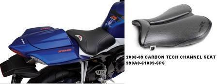 GSX-R Gel Seat GSXR600 GSXR750 2006-09