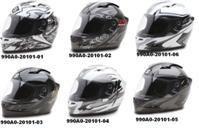 SUZUKI CUSTOM GRAPHIC HELMETS